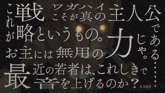 白熊寛嗣の画像 p1_20
