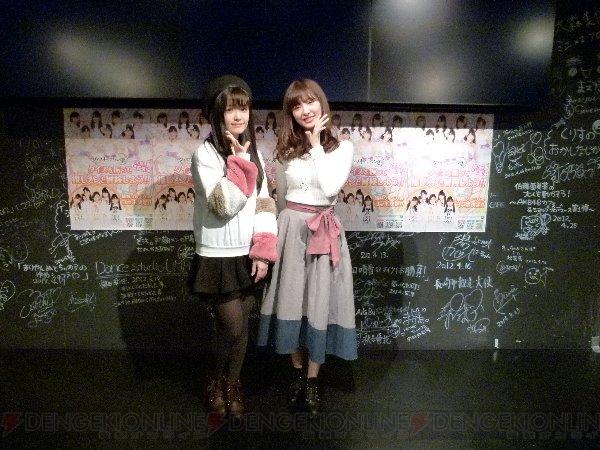 『AKB48 ダイスキ』武藤十夢さん&小麟さんが登場したオフラインイベントをレポート