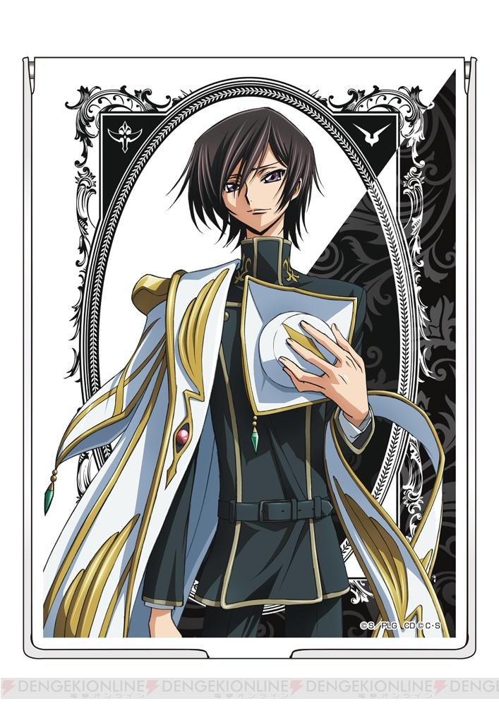 『コードギアス 反逆のルルーシュIII 皇道』公開記念グッズとして缶バッジや折り畳みミラーが発売