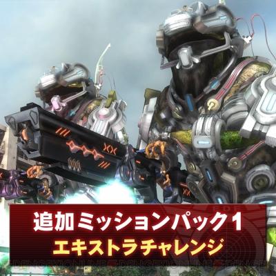 電撃 - 『地球防衛軍5』大型DLC...
