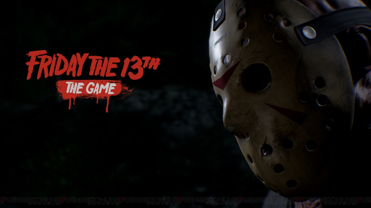 【13日の金曜日】Friday the 13th The Game PC ス …