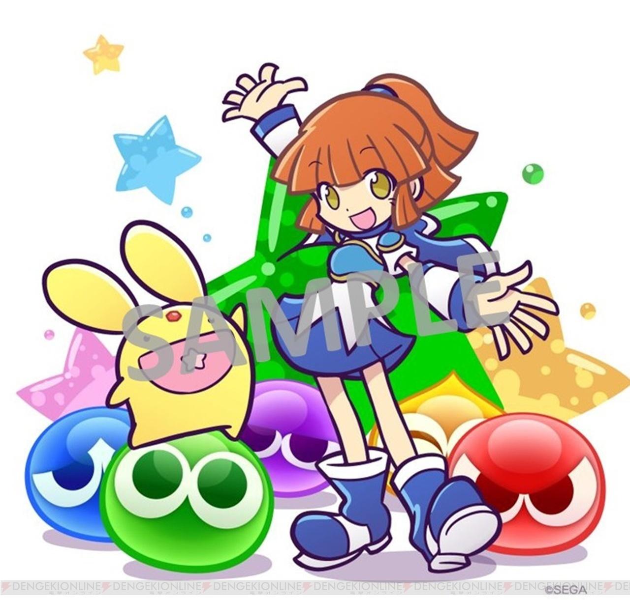 『ぷよぷよクロニクル』スペシャルプライス版が6月28日に発売。初回封入特典は描き下ろしステッカー