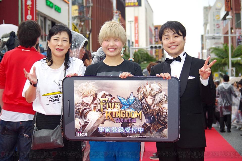 沖縄国際映画祭のレッドカーペットでガンバレルーヤが『ファイブキングダム』をアピール