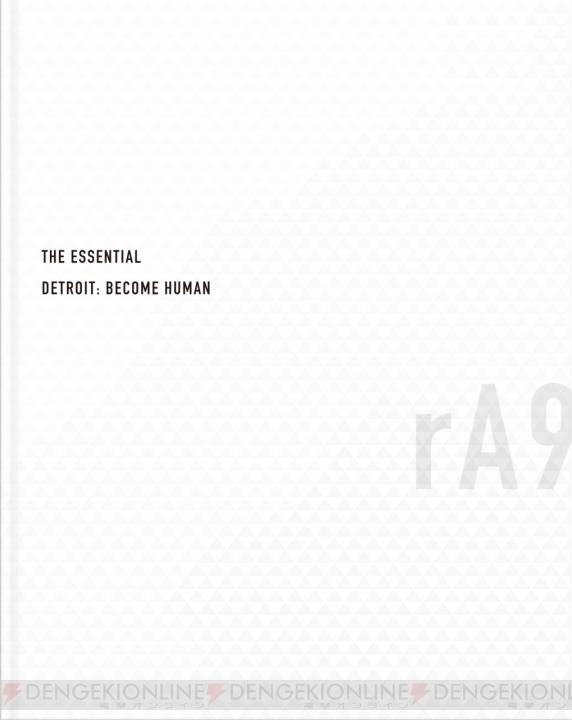 デトロイト ビカム ヒューマンの画像 p1_19