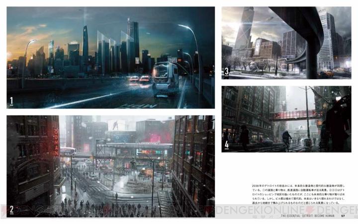 デトロイト ビカム ヒューマンの画像 p1_25
