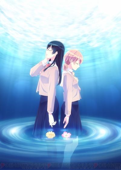 『やがて君になる』TVアニメ化決定。2018年10月より放送開始