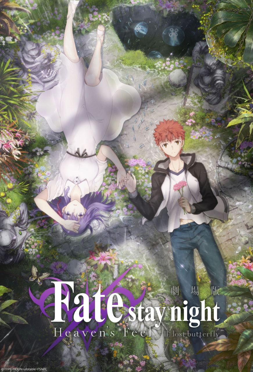 fate stay night  カード