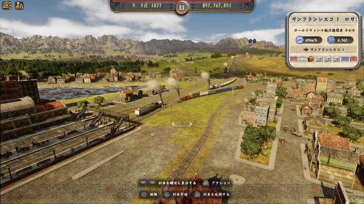 レイル ウェイ エンパイア Railway Empire 攻略