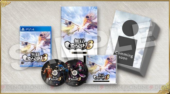 『無双OROCHI3』の豪華版『プレミアムBOX』の同梱アイテムを紹介。本作初の生番組が6月9日21時より放送