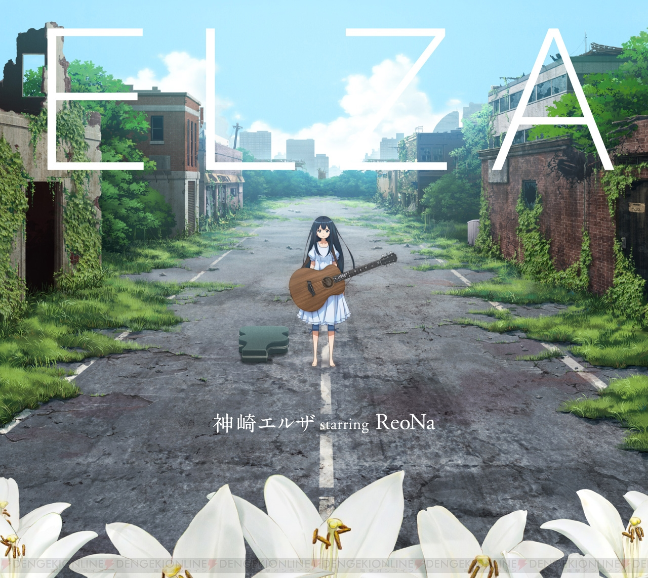 『SAO ガンゲイル・オンライン』劇中歌を収録した神崎エルザのミニアルバムジャケットが公開