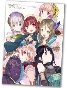 『アトリエ』最新シリーズ3部作の公式ビジュアル集が発売!
