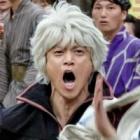 映画『銀魂2』原作者・空知英秋さんのコメントが到着。新たな場面写真も公開