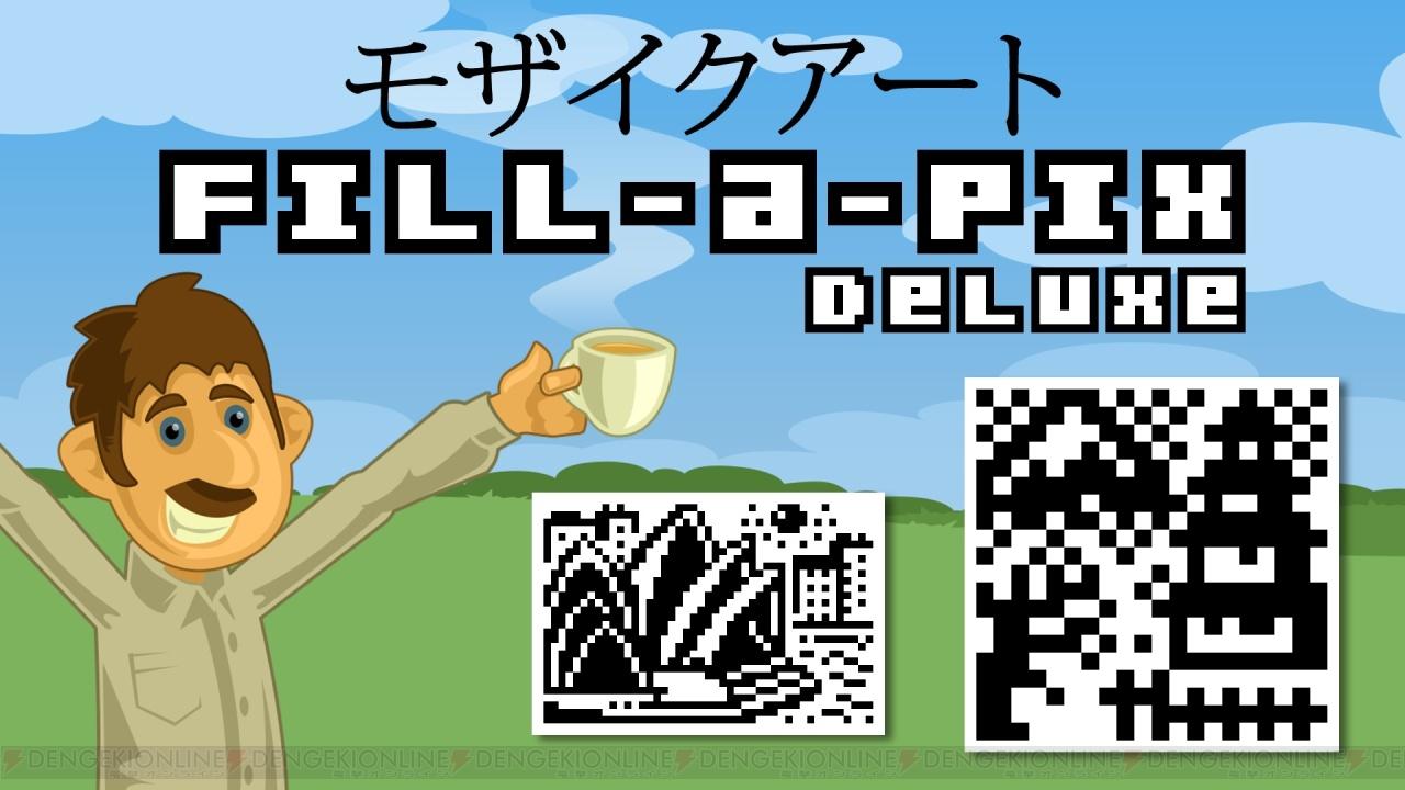 パズルゲーム『モザイクアート Fill-a-Pix Deluxe』が配信。観光名所や文化をモザイクアートで楽しめる