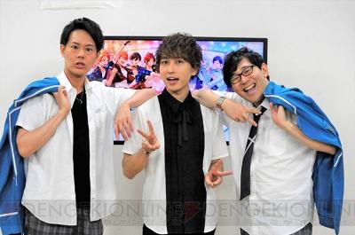 南雲鉄虎役の中島ヨシキさんをゲストに迎えた『月スタ』5月号レポ&インタビュー!