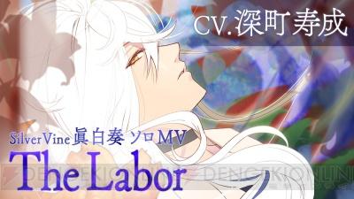 『イケメンライブ』深町寿成さんが歌うソロソングMV公開。さとい氏の描き下ろしビジュアルも