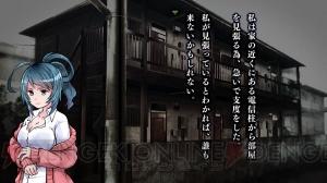 学校であった怖い話』の飯島多紀哉さんによる小説が原作のノベルゲーム ...