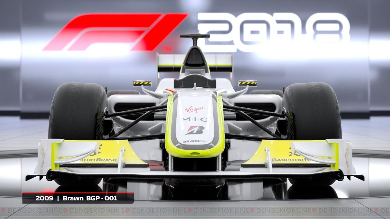 『F1 2018』新トレーラーで初回生産限定特典のクラシックマシン2種を紹介