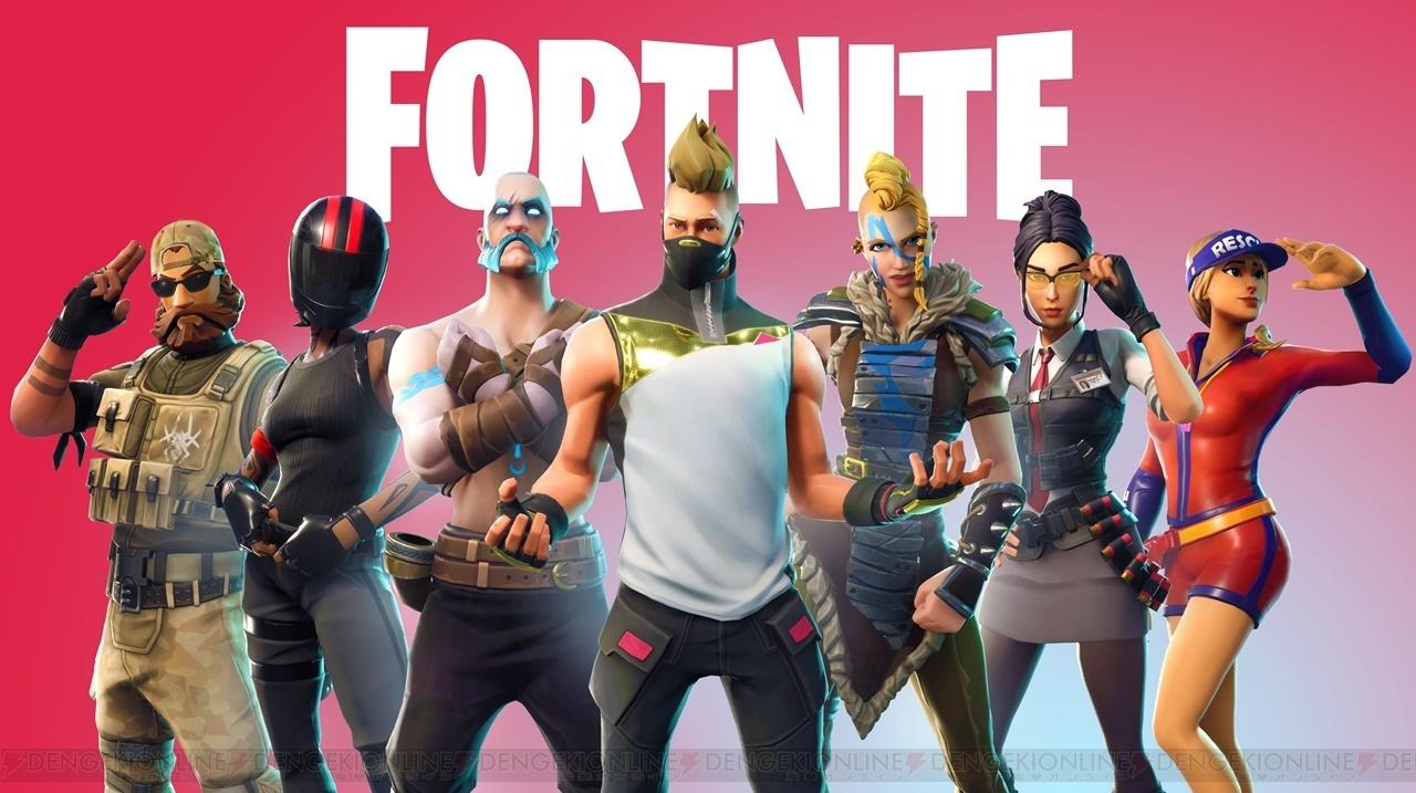 PS4版『フォートナイト』で7月24日までに3日以上プレイでゲーム内通貨が10%オフになるクーポン配布