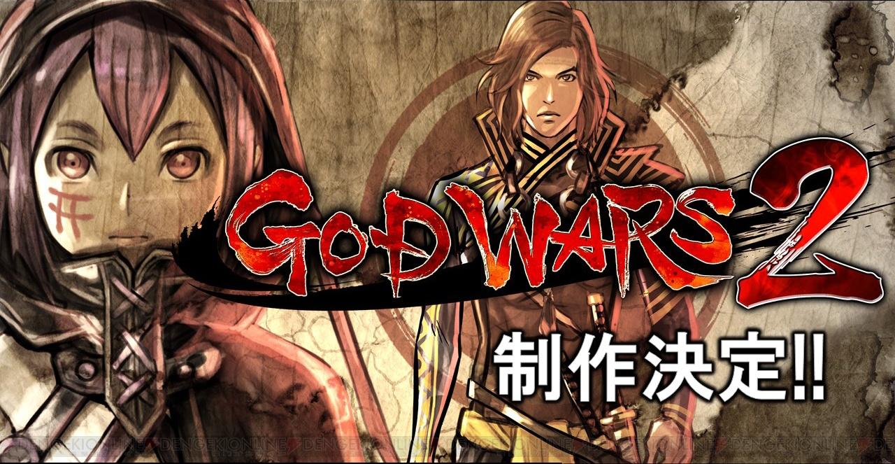 『GOD WARS 2』が制作決定。新キャラ・タケミナカタ(声優:狩野翔)とオロチ(声優:月野もあ)が公開