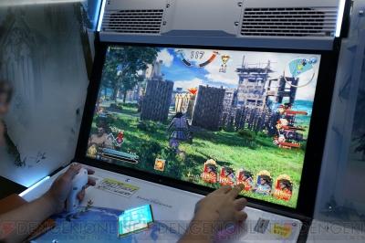 Fate/Grand Order Arcade』をひ...