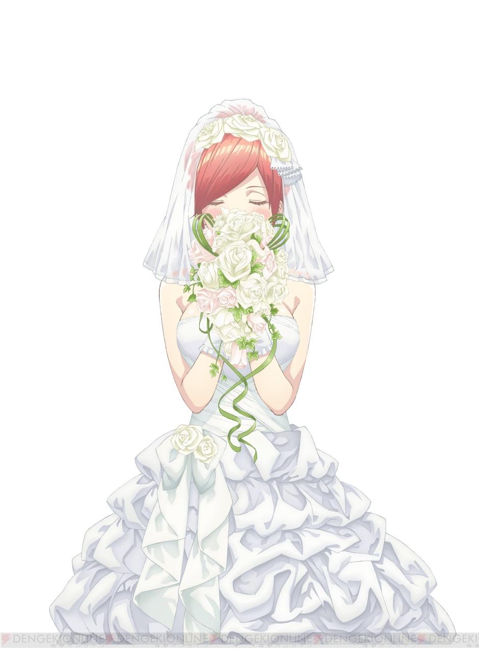 五 等 分 の 花嫁 誰が 花嫁