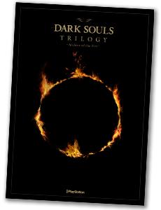 『ダークソウル』シリーズの魅力を1冊にまとめた企画書籍が登場!
