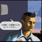 【おすすめDLゲーム】『SKYHILL』はサバイバルアドベンチャーゲーム! 化物だらけのホテルを脱出せよ
