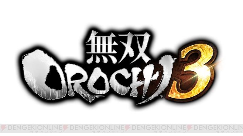 """『無双OROCHI3』呂布の""""神格化""""が決定。『赤いきつねうどん』とのコラボレーションが実施"""