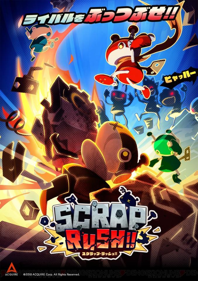 アクワイアがみんなでワイワイ遊べる意欲作『SCRAP RUSH!!』をインディーゲームコーナーに出展【TGS2018】