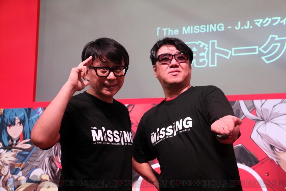 『The MISSING』の物語は最終的に感動するものに。印象的なキャラたちの情報も【TGS2018】