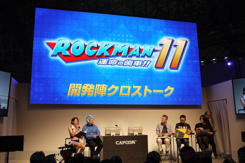 『ロックマン11』開発陣クロストークが実施。アシッドマン&ツンドラマンステージのプレイも【TGS2018】