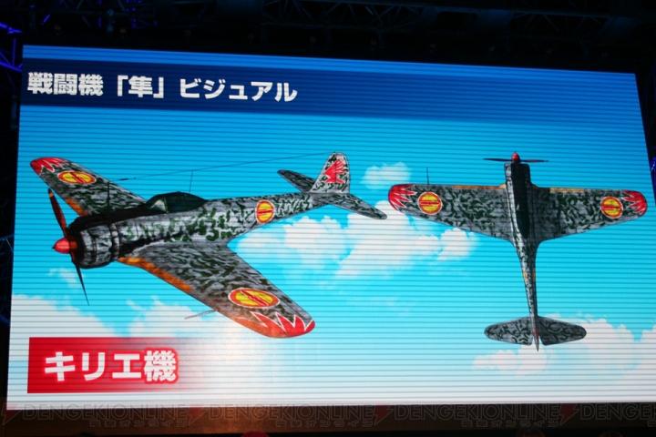 荒野のコトブキ飛行隊の画像 p1_5