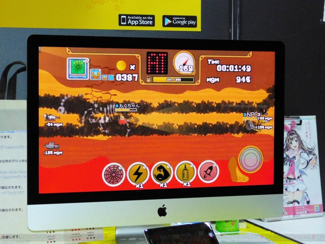 新作スマホレースゲーム『モグモグガンガン』はSwitch版の展開も予定。ゲーム性は見た目以上にガチ【TGS2018】