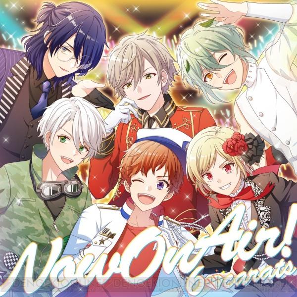 榎木淳弥さん、佐藤拓也さんらが歌う、スター声優育成アプリ『オンエア!』主題歌CDが11月21日発売決定