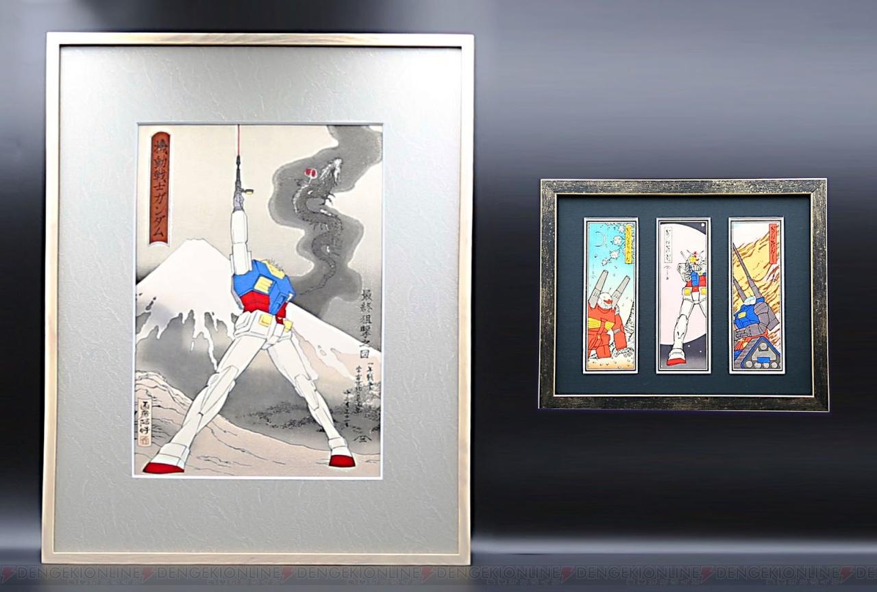 『浮世絵&千社札×ガンダム 額装パネル』が伝統工芸×キャラシリーズ第2弾として数量限定で発売