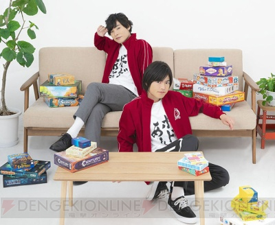 岡本信彦さん&堀江瞬さんの『ボドゲであそぼ』オリジナルボードゲーム発売&コラボカフェキャンペーンも!
