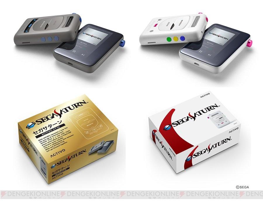ハイレゾプレーヤー『ACTIVO CT10 セガサターン』が11月22日発売。セガサターン起動音をプリインストール