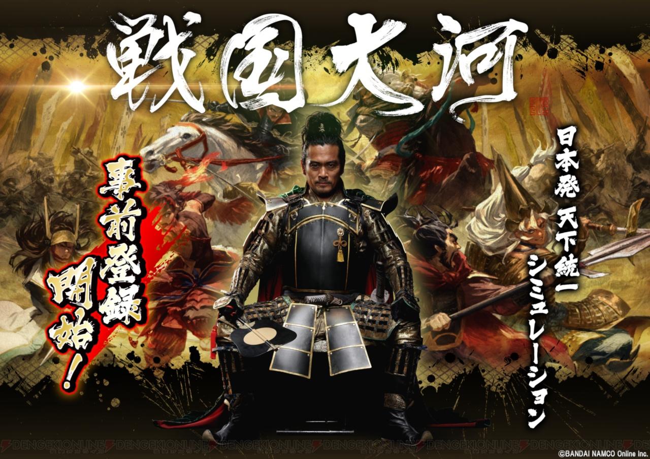 内野聖陽 剣術