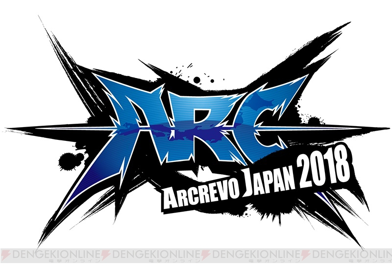 """""""ARCREVO JAPAN 2018""""が11月23日・24日に開催。『キルラキル ザ・ゲーム -異布-』の試游台が出展"""