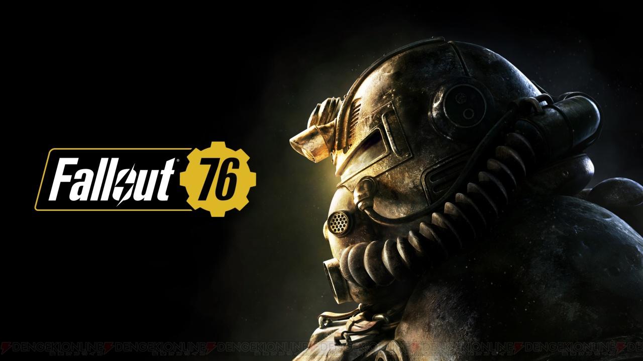 『Fallout 76』国内プレイ開始時刻は11月15日0:01