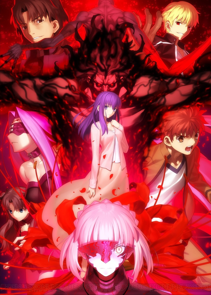 『Fate/stay night HF』川澄綾子さん&門脇舞以さんに聞いてみたいことは? 皆さんからの質問を募集