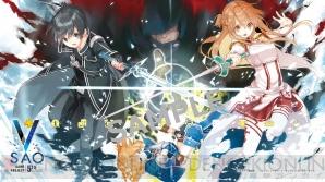 SAO フェイタル・バレット COMPLETE EDITION』が発売。拡張DLC