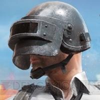 PS4/Xbox One『PUBG』新マップ・Vikendiが1月22日より実装。ミッション参加や報酬を獲得できるパスが販売