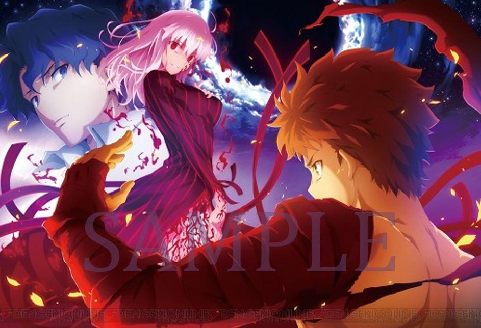 電撃 - 『Fate/stay night HF』第2章の3週目来場者特典はufotable描き ...