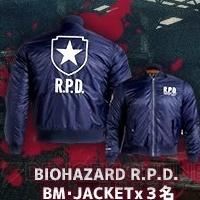 『PUBG MOBILE』と『バイオ RE:2』コラボ記念キャンペーンが実施。抽選でR.P.D.のジャケットが当たる