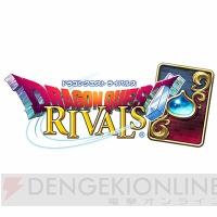 Switch版『DQライバルズ』が配信スタート。早期DLでレジェンドレア確定DXパックチケットがもらえる