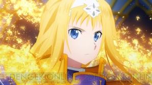 SAO アリシゼーション』第18.5話。キリトはアリスの記憶を
