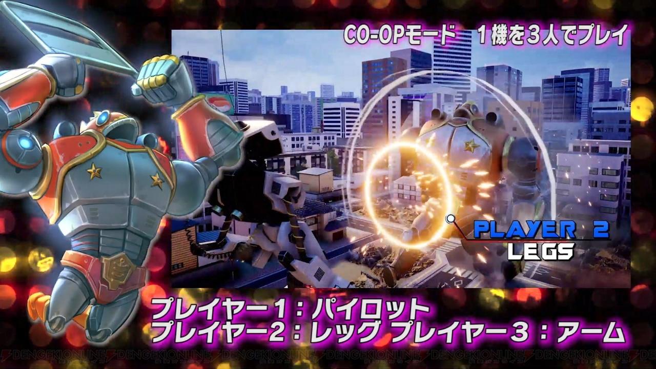 『オーバーライド 巨大メカ大乱闘』対戦モードの情報解禁。ランキング、1v1、乱闘を楽しめる