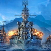 PS4『WoWs』パッケージ版が4月25日、DL版が4月16日に発売。最終クローズド・ベータテストが3月22日開催