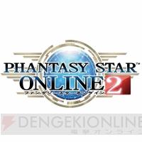 『PSO2』PS4版のDL数が100万を突破。4月上旬から記念キャンペーンが実施